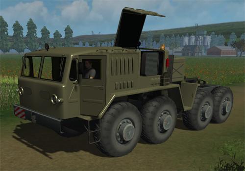 камиони  Maz3zul